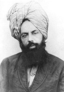 About His Holiness | Khalifatul Masih V