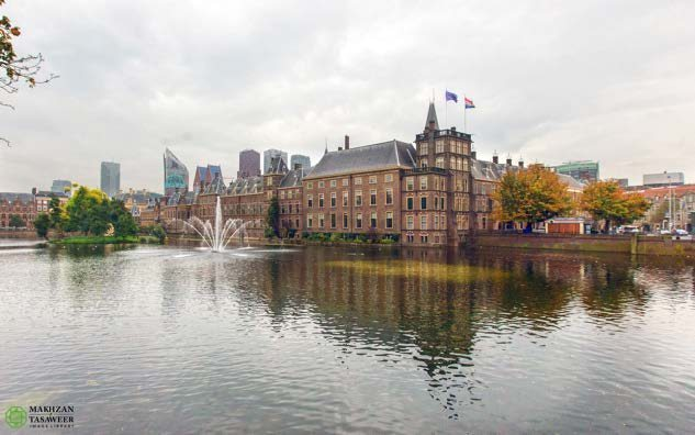Head of Ahmadiyya Muslim Community delivers historic address at Dutch National Parliament