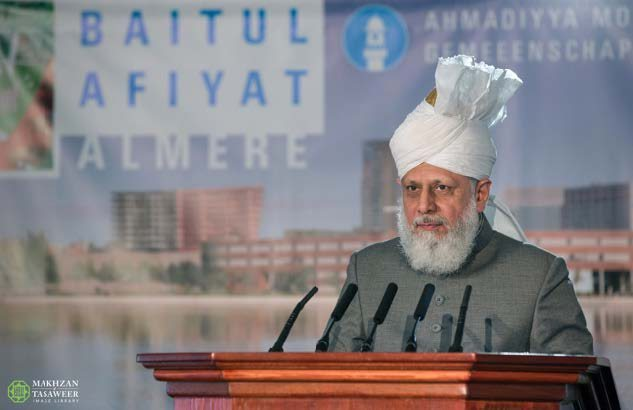 Foundation Stone for New Mosque laid by Head of Ahmadiyya Muslim Community in Holland