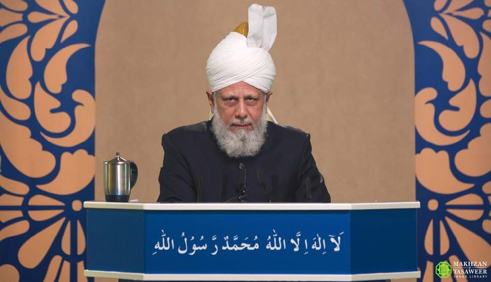Head of Ahmadiyya Muslim Community delivers Friday Sermon from Frankfurt