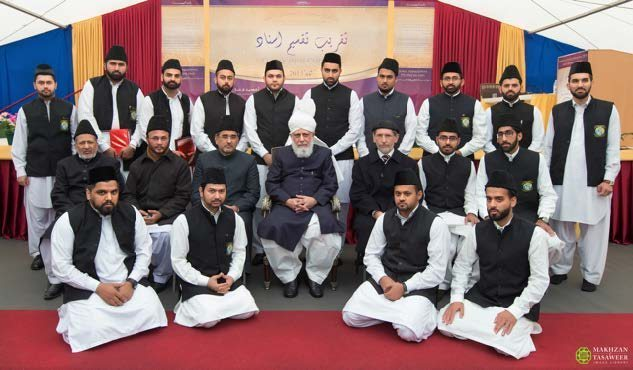 First ever Convocation Ceremony of Jamia Ahmadiyya Germany takes place in historic event
