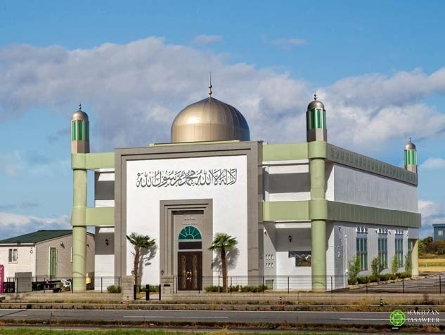 First Ahmadiyya Mosque in Japan Inaugurated