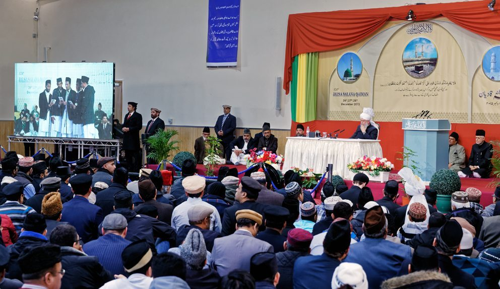 124th Jalsa Salana Qadian concludes with address by Head of the Ahmadiyya Muslim Community