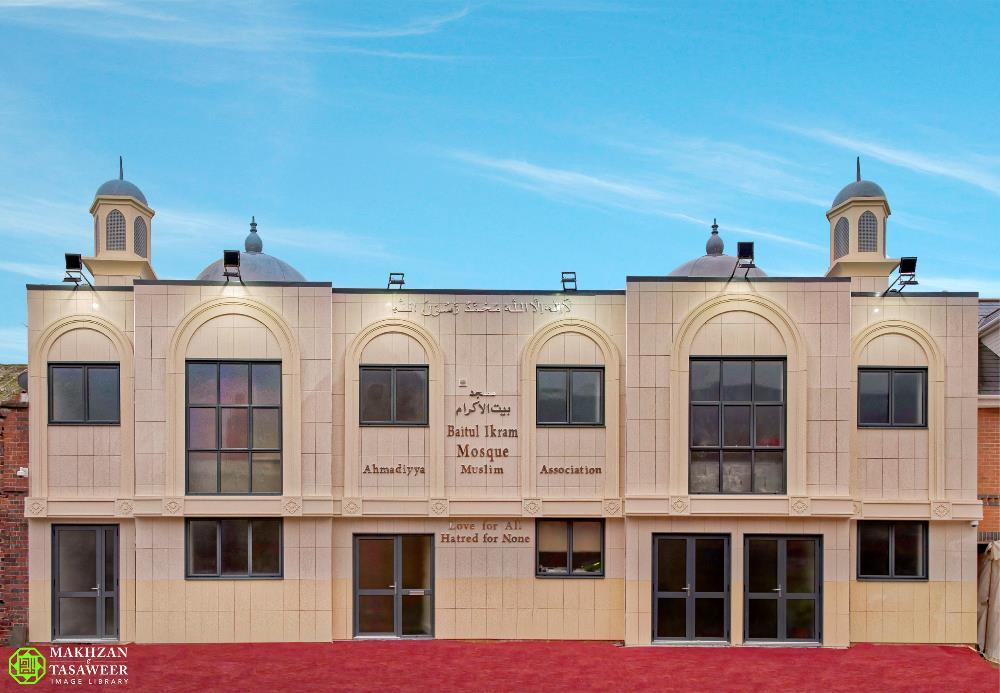 New Ahmadiyya Mosque opened in Leicester by Head of Ahmadiyya Muslim Community