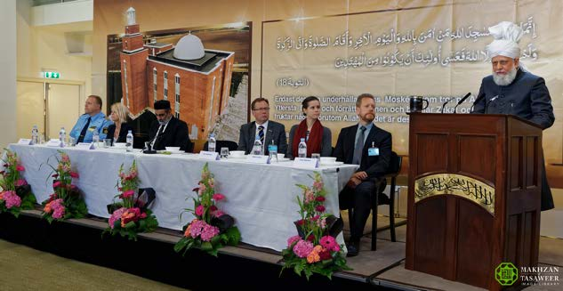 Reception held to mark inauguration of Mahmood Mosque in Malmo, Sweden