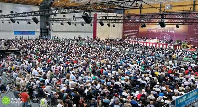 Jalsa Salana Germany 2016 concludes with faith-inspiring address by Head of the Ahmadiyya Muslim Community