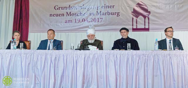Head of Ahmadiyya Muslim Community lays foundation stone for new Mosque in Marburg, Germany