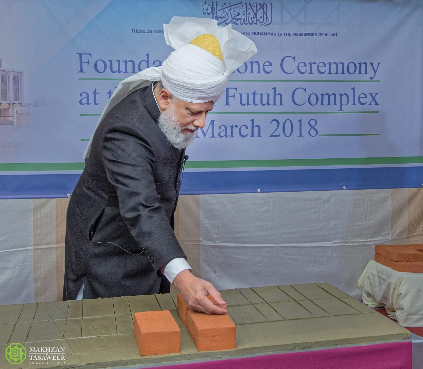 Head of Ahmadiyya Muslim Community lays Foundation Stone for new Administrative Block at Baitul Futuh Mosque