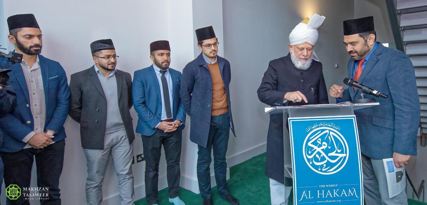 Al Hakam Newspaper relaunched by Head of Ahmadiyya Muslim Community