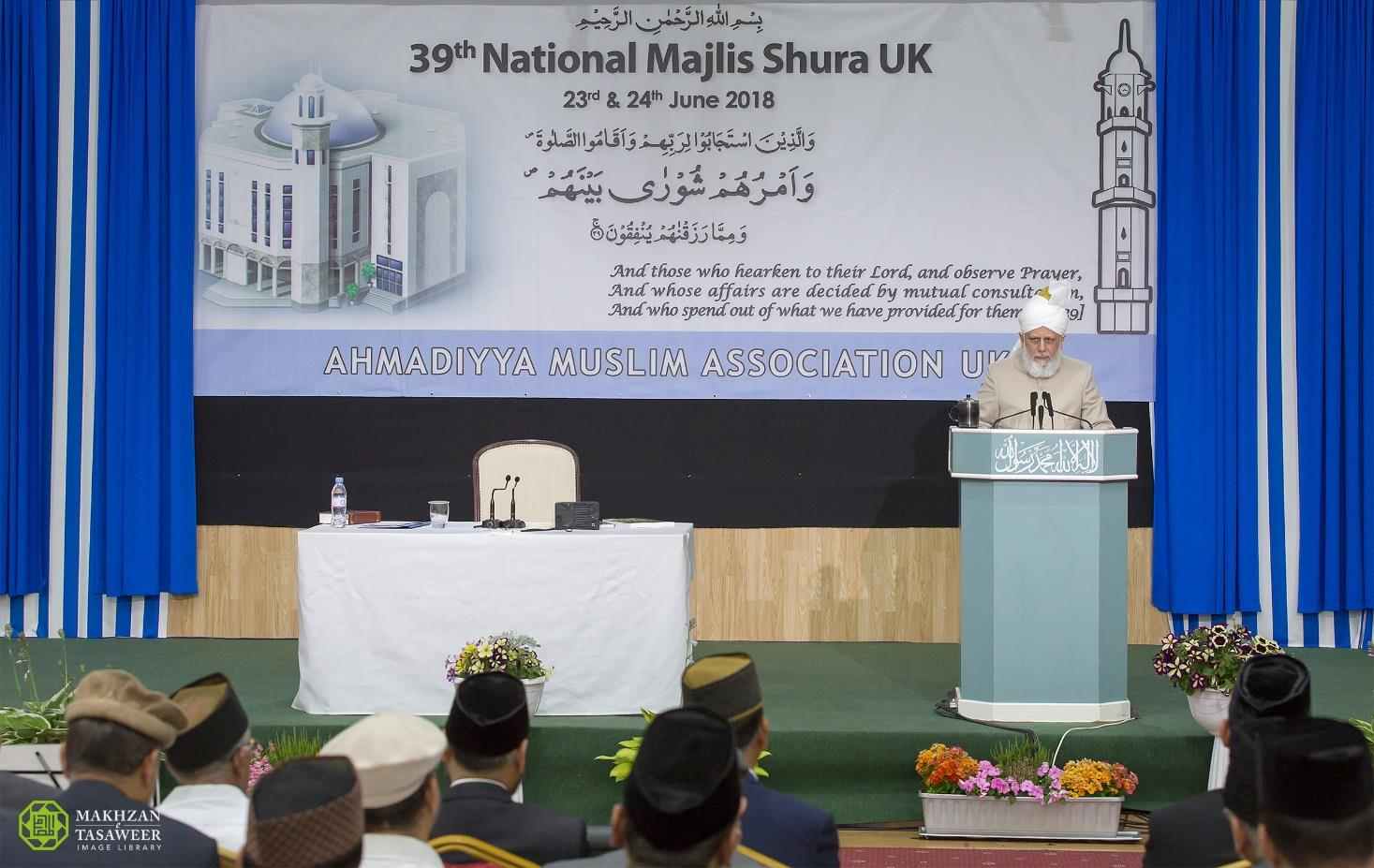 World Head of the Ahmadiyya Muslim Community addresses UK Majlis-e-Shura