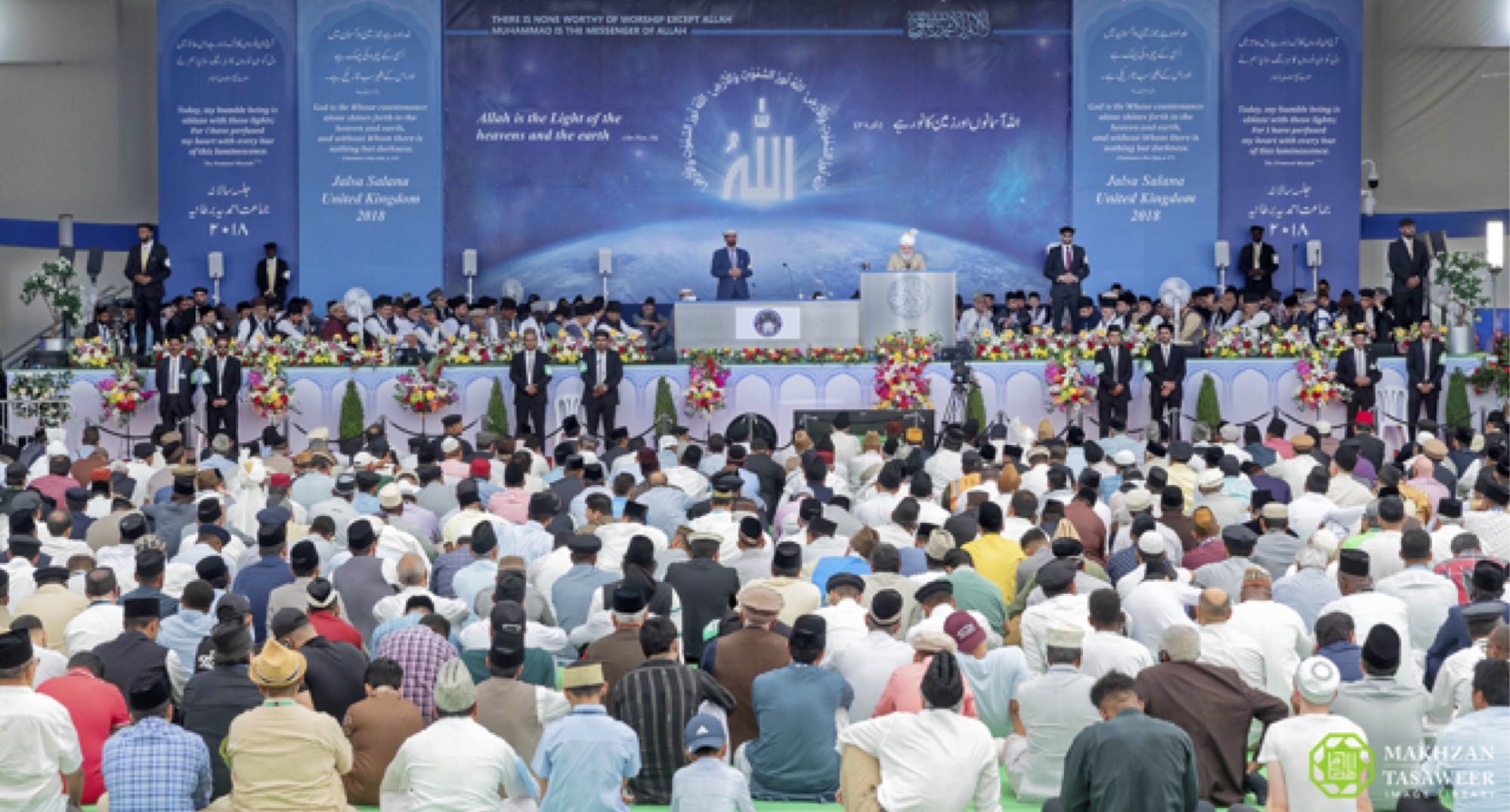 More than 647,000 people join the Ahmadiyya Muslim Community
