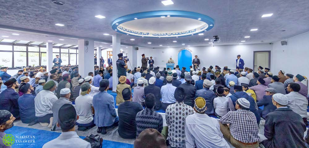 Head of Ahmadiyya Muslim Community inaugurates Baitur Raheem Mosque in Belgium