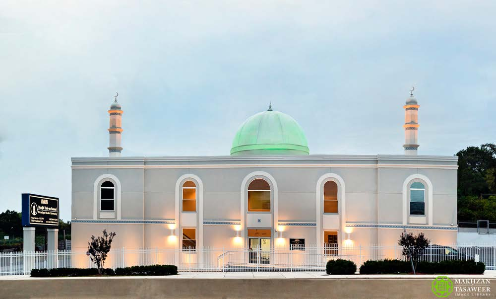 Reception held to mark inaugration of Baitus Samad mosque in Baltimore